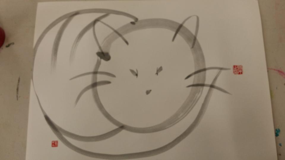 cat calligraphy